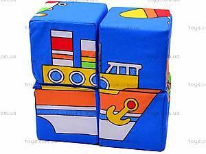 Мягкие кубики «Техника», , детские игрушки