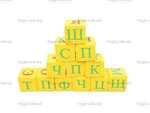 Мягкие кубики «Украинская азбука», , купить