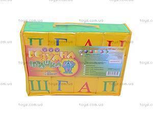 Мягкие кубики «Украинская азбука», , фото