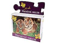 Мягкие магнитные пазлы «Тигрята», M-027