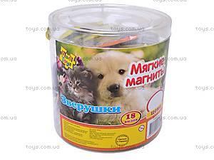 Мягкие магниты «Животные», VT-5107-04, фото