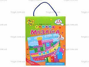 Мягкие наклейки «Веселая мозаика», MЭ-001...004