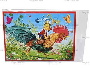 Мягкие пазлы-картинки А5 «Сказки», VT1103-02, детский