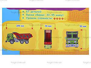 Мягкий 3D-конструктор «Грузовик», 6426, купить