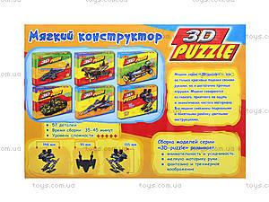 Мягкий 3D-конструктор «Робот», 6420, фото