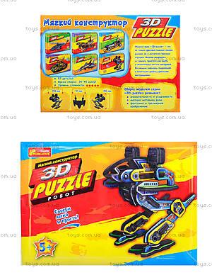 Мягкий 3D-конструктор «Робот», 6420