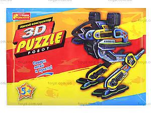 Мягкий 3D-конструктор «Робот», 6420, отзывы