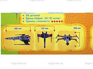 Мягкий 3D-конструктор «Звездолет», 6427, купить