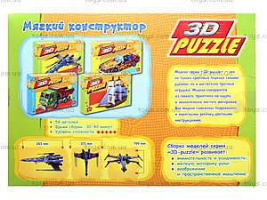Мягкий 3D-конструктор «Звездолет», 6427, фото