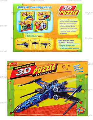 Мягкий 3D-конструктор «Звездолет», 6427