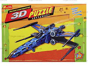 Мягкий 3D-конструктор «Звездолет», 6427, отзывы