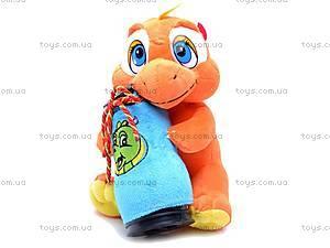Мягкий динозаврик, с мешочком, SP02115, купить
