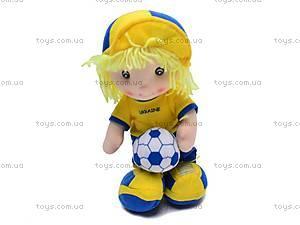 Мягкий футболист «Украина», Cлав, купить