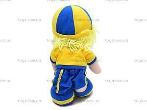 Мягкий футболист «Украина», Cлав, фото