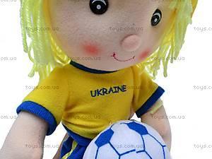 Мягкий футболист «Украина», Cлав, цена