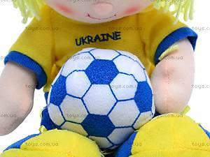 Мягкий футболист «Украина», Cлав, игрушки