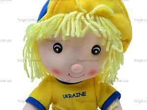 Мягкий футболист «Украина», Cлав, детские игрушки