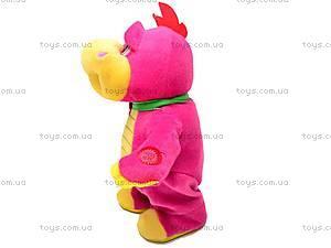 Мягкий игрушечный дракончик, 109191439-6, фото