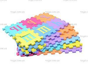 Мягкий коврик-пазл «Русский алфавит», JC-B678AA, купить