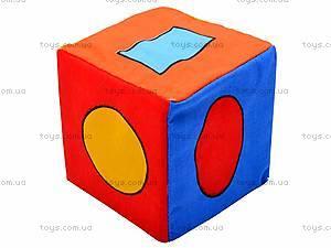 Мягкий кубик-погремушка,