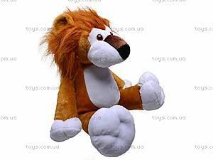 Мягкий лев «Алекс», 7843/39, купить