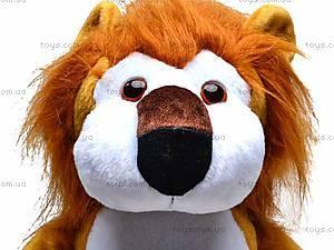 Мягкий лев «Алекс», 7843/39, отзывы