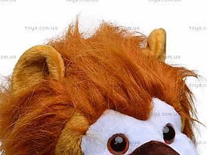 Мягкий лев «Алекс», 7843/39, цена
