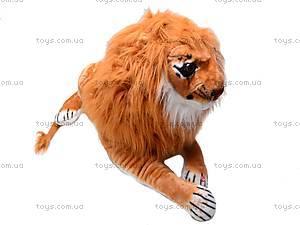 Мягкий лев, музыкальный, S-ATA3193/100, купить