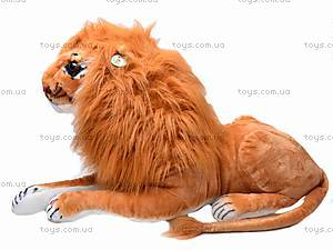 Мягкий лев, музыкальный, S-ATA3193/100, цена