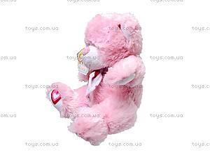 Мягкий медвежонок «Барви», К228В, купить