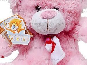 Мягкий медвежонок «Барви», К228В, игрушки