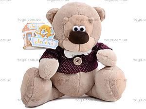 Мягкий медвежонок «Жан», К244В, детские игрушки