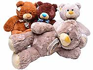 Мягкий медвежонок «Тэдди», К015ТВ, магазин игрушек