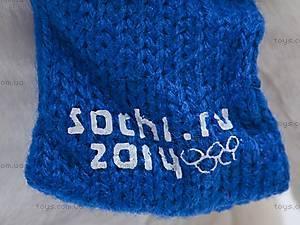 Мягкий мишка «Олимпиада 2014», 0728-1, отзывы