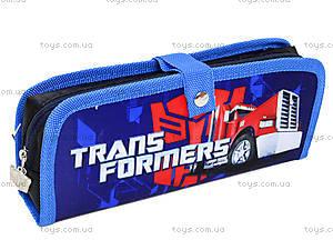 Мягкий пенал Transformers, TF14-648K