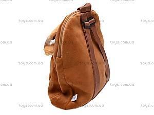 Мягкий рюкзак-игрушка, S-FL2263, купить