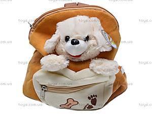 Мягкий рюкзак-игрушка, S-FL2263, фото