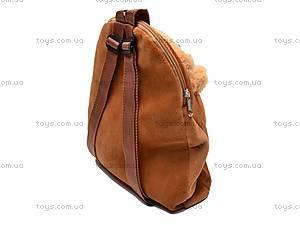 Мягкий рюкзак-игрушка, S-FL2263, отзывы