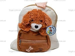 Мягкий рюкзак-игрушка, S-FL2263, цена