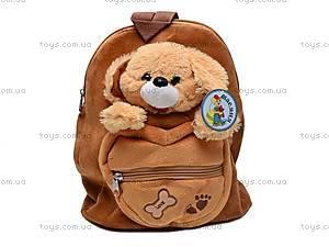 Мягкий рюкзак-игрушка, S-FL2263