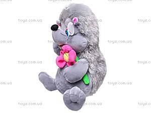 Мягкий ёжик с цветком, M-ZY1095/36, купить