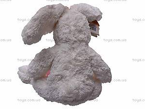 Мягкий заяц «Эмиль», К213В, цена