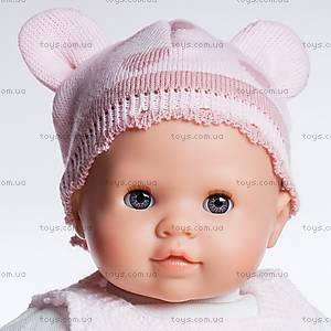 Мягкая кукла «Лола в розовом», 07003, купить