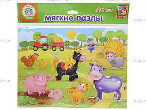 Мягкие пазлы «Ферма», VT1102-14, цена