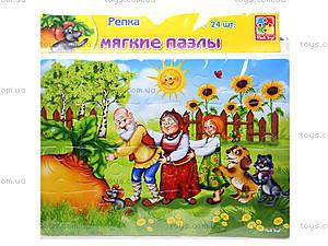 Мягкий пазл «Сказки. Репка», VT1102-16, игрушки