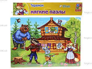 Мягкие пазлы «Сказки. Теремок», VT1102-15, фото