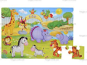 Мягкие пазлы «Зоопарк», VT1102-13, купить