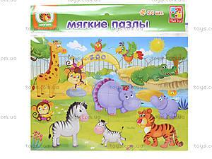 Мягкие пазлы «Зоопарк», VT1102-13, цена