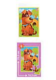 Мягкие пазлы А5 «Собака», VT1103-53, отзывы