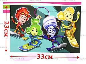 Мягкие пазлы для детей А4 «Фиксики», VT1105-05, детские игрушки
